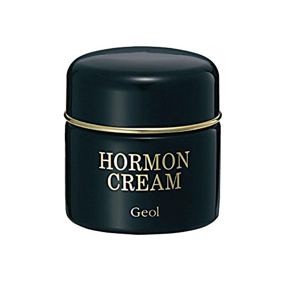 ハンマー問い合わせるドリンクホルモンクリーム(中油性ホルモンクリーム)