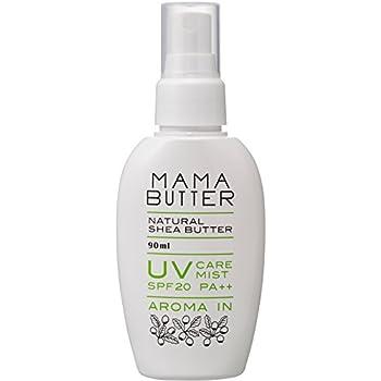 ママバター UV ケアミスト アロマイン 90ml