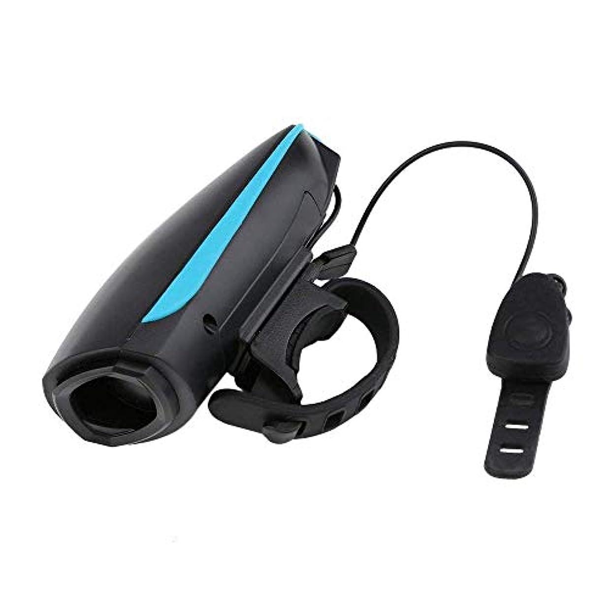 教育するやさしい準備するMercuryGo 自転車ベル 電子ホーン 警音器 大音量 防犯 自転車用 鈴 軽量 防水 取り付け簡単 自転車安全警告 ブルー