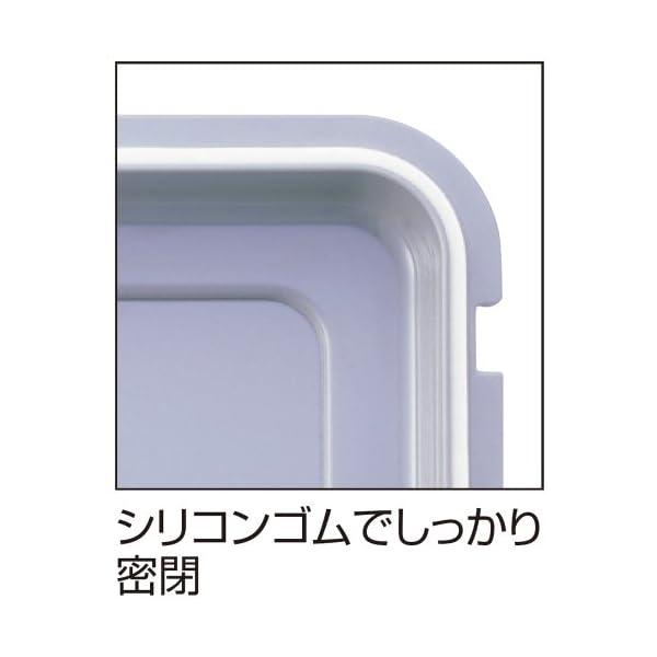 ナカバヤシ キャパティ ドライボックス27L ...の紹介画像6