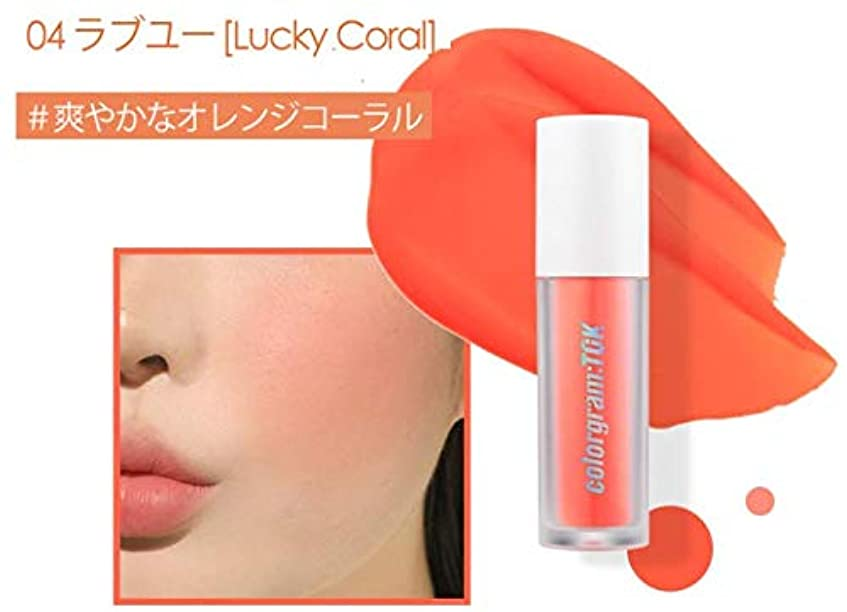 パン屋禁じる憂慮すべきMood Mellow Blusher 04 Lucky Coral