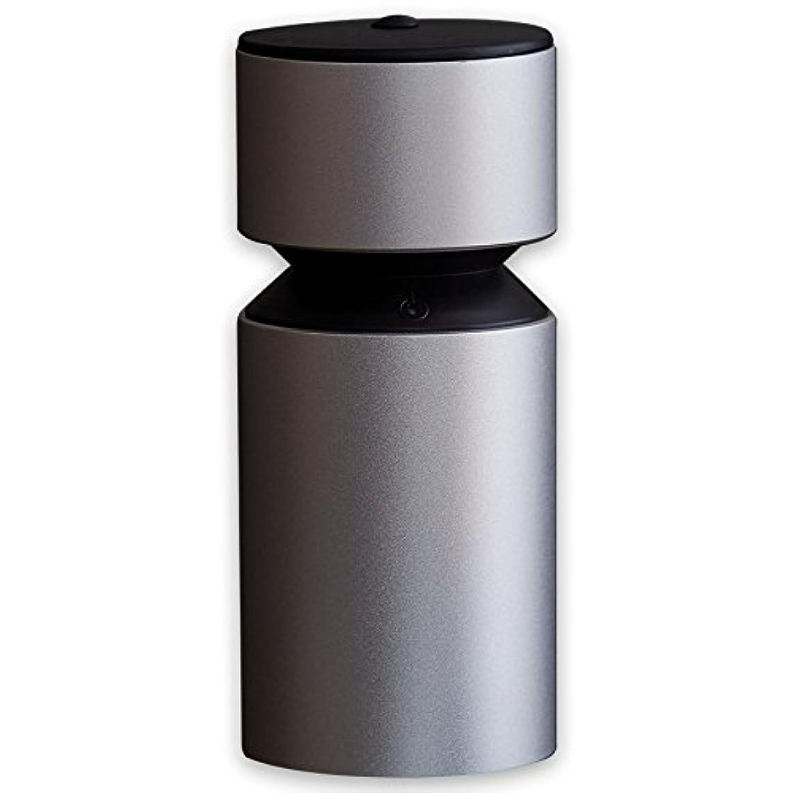 オフセット杭膨張するアロマディフューザー UR-AROMA03 卓上 小型 加湿器 Uruon(ウルオン) オーガニックアロマオイル対応 天然アロマオイル AROMA ポータブル usb コンパクト 充電式 タンブラー 2way アロマドロップ方式