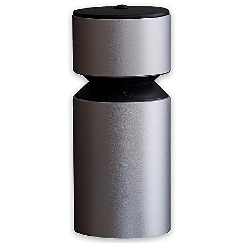 アロマディフューザー UR-AROMA03 卓上 小型 加湿器 Uruon(ウルオン) オーガニックアロマオイル対応 天然アロマオイル AROMA ポータブル usb コンパクト 充電式 タンブラー 2way アロマドロップ方式