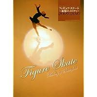ピアノソロ フィギュアスケート ~銀盤のメロディー 2009-2010 (ピアノ・ソロ)