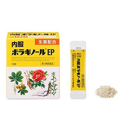 【第2類医薬品】内服ボラギノールEP 16包 ×3