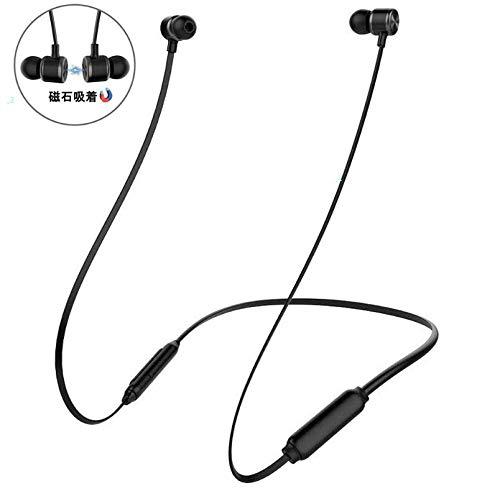 Cosomi ノイズキャンセリング Bluetooth 4....