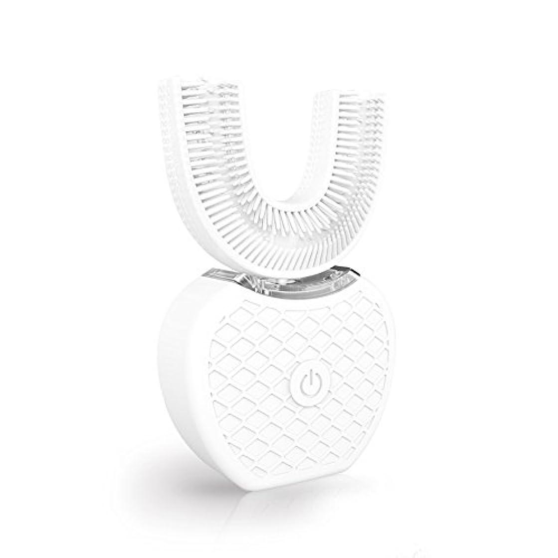 半径無駄なカテナHANSHUMY 自動歯ブラシ 怠け者歯ブラシ ナノブルレー 電動 U型 超音波 専門360°全方位 4段調節 15秒に細菌清浄 IPX7レベル防水 自動 歯ブラシ ホワイト