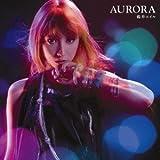 AURORA♪藍井エイルのCDジャケット