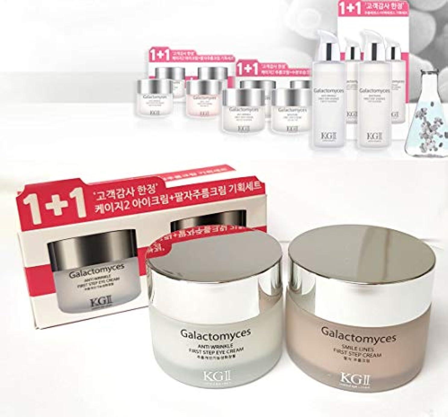 占めるブラスト取得する[KG2] ガラクトミセスファーストステップアイクリーム30ml +スマイルラインズクリーム30mlセット / Galactomyces First Step Eye Cream 30ml + Smile Lines Cream...