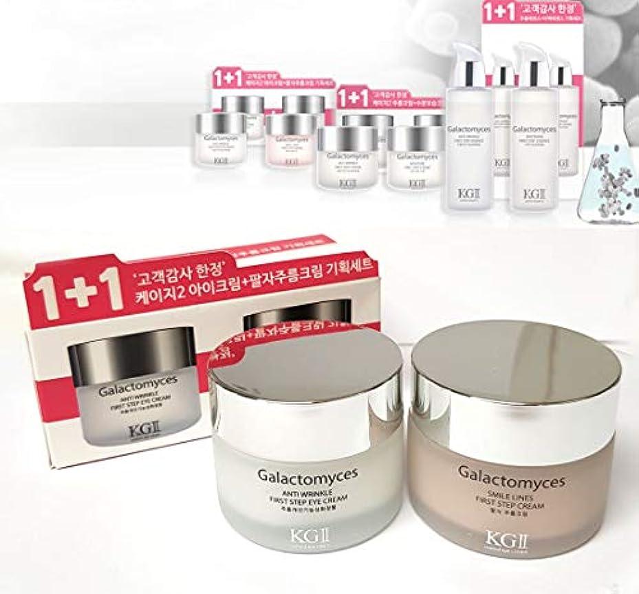 モザイク手荷物純度[KG2] ガラクトミセスファーストステップアイクリーム30ml +スマイルラインズクリーム30mlセット / Galactomyces First Step Eye Cream 30ml + Smile Lines Cream...