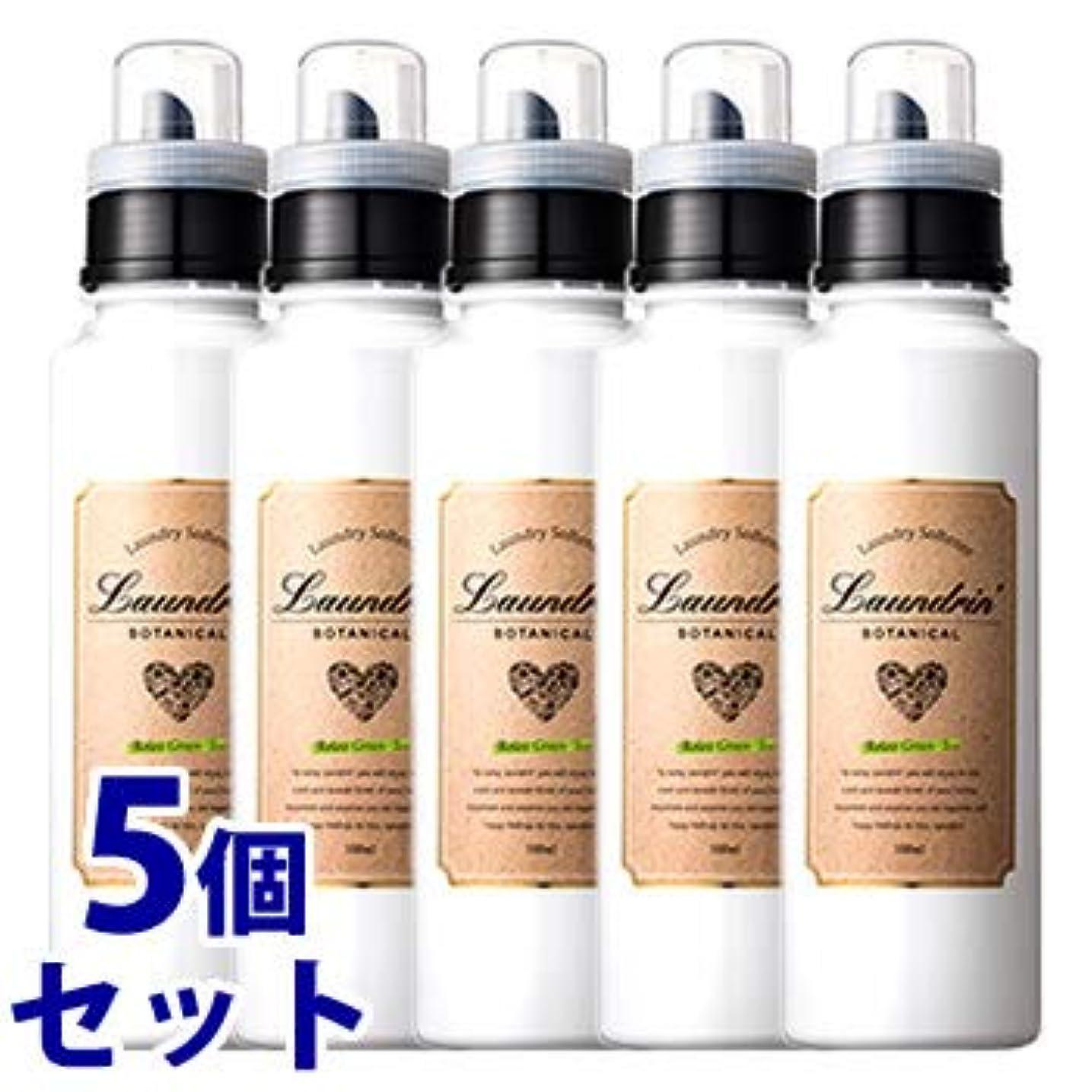 定規レモン魅力的《セット販売》 ランドリン ボタニカル 柔軟剤 リラックスグリーンティーの香り (500mL)×5個セット