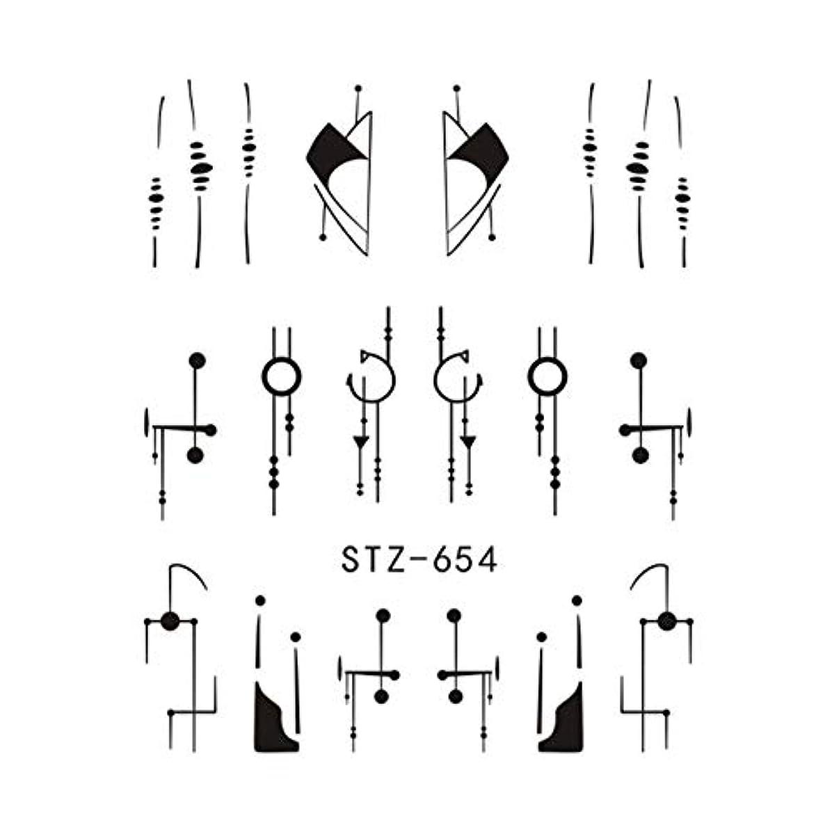 計算クラックエンジン手足ビューティーケア 3ピースウォーターネイルステッカー漫画の動物中空デザインネイルデカール(STZ609) (色 : STZ654)
