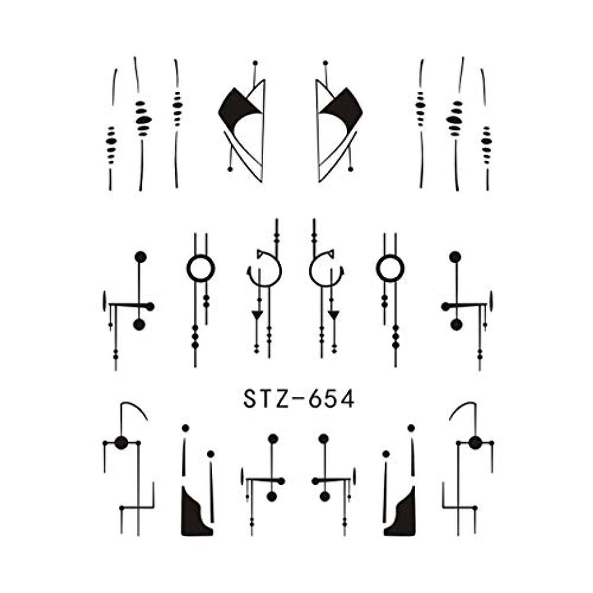 手足ビューティーケア 3ピースウォーターネイルステッカー漫画の動物中空デザインネイルデカール(STZ609) (色 : STZ654)