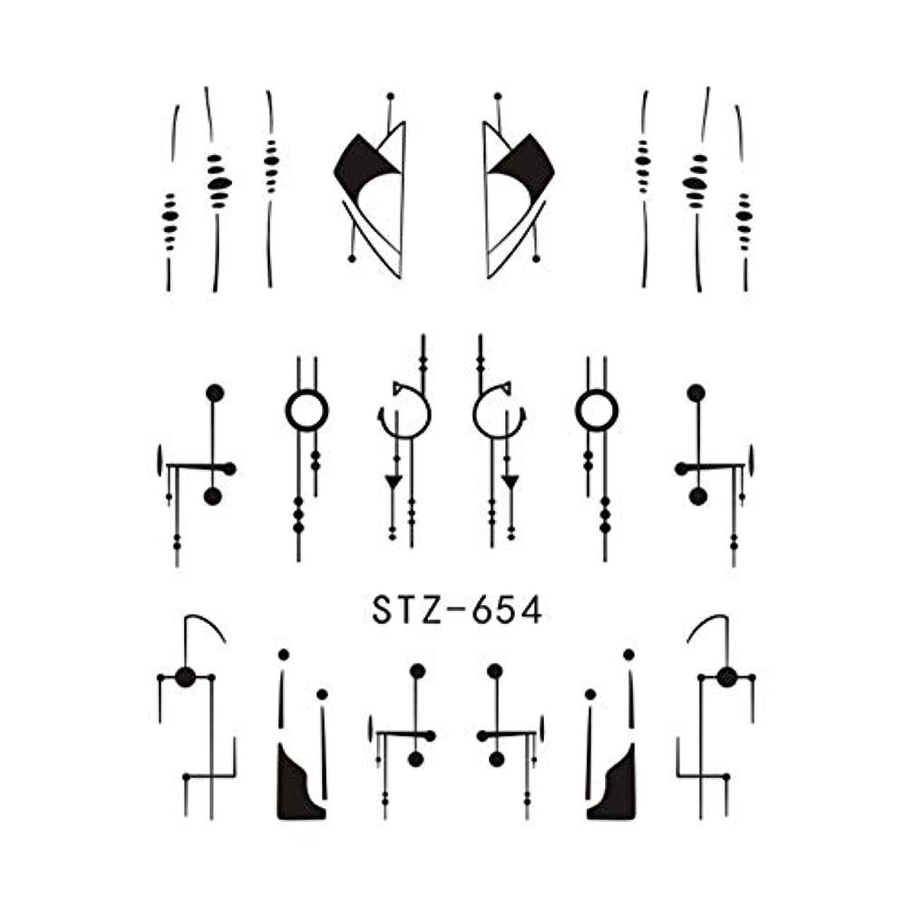 ピジン遺棄された以下手足ビューティーケア 3ピースウォーターネイルステッカー漫画の動物中空デザインネイルデカール(STZ609) (色 : STZ654)