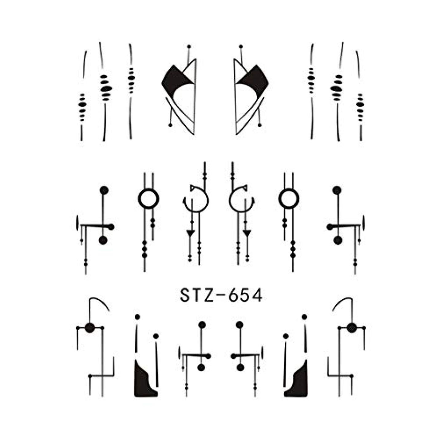周辺誇りに思うパターン手足ビューティーケア 3ピースウォーターネイルステッカー漫画の動物中空デザインネイルデカール(STZ609) (色 : STZ654)