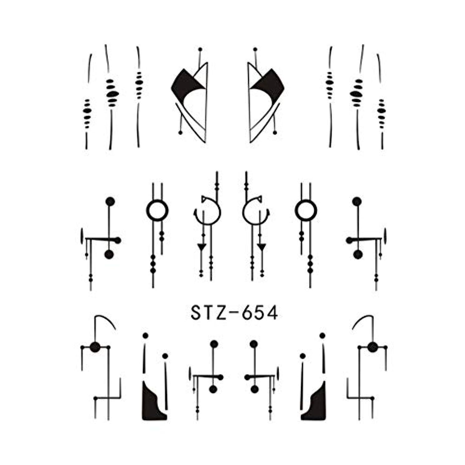 シャークベーリング海峡ミット手足ビューティーケア 3ピースウォーターネイルステッカー漫画の動物中空デザインネイルデカール(STZ609) (色 : STZ654)