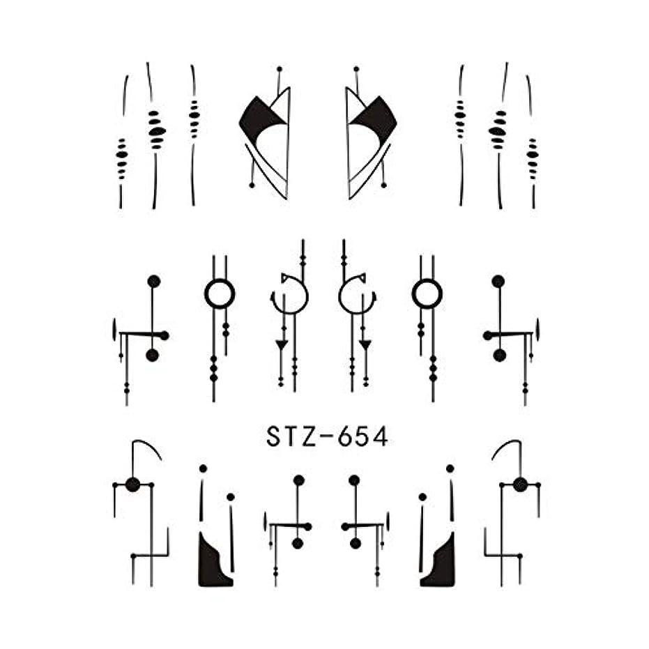 枯渇する返済配管手足ビューティーケア 3ピースウォーターネイルステッカー漫画の動物中空デザインネイルデカール(STZ609) (色 : STZ654)
