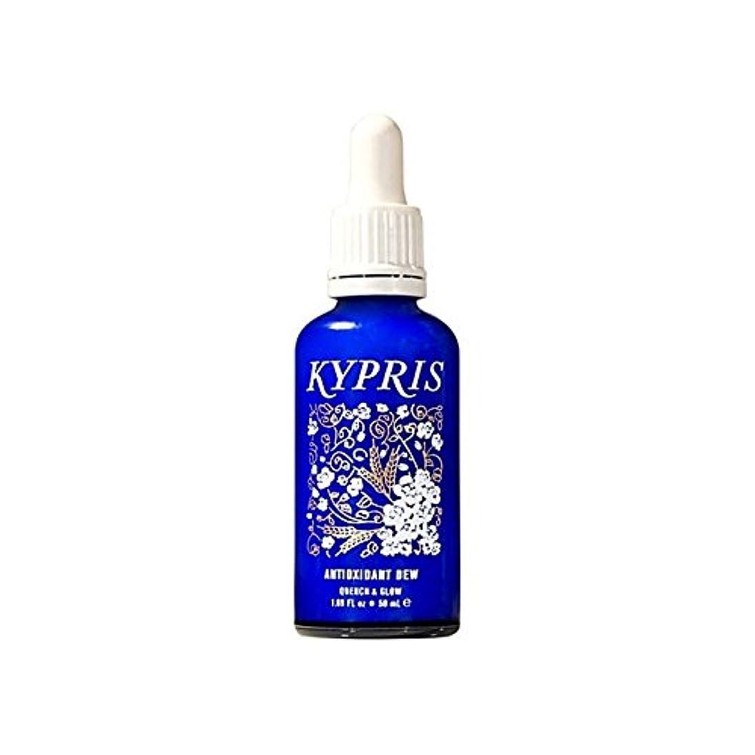 反応する最も遠いはがきKypris Antioxidant Dew 50ml - 抗酸化露の50ミリリットルを [並行輸入品]