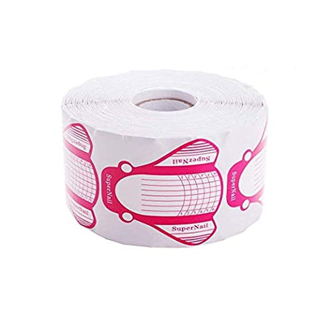 テープ大いに誇大妄想Makartt ネイルフォーム ネイル アート 長さだし用ネイルフォーム プロ用 3色 500枚入り (ピンク)