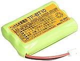 パイオニア Pioneer TF-BT 子機用充電池 TF-BT10  【国内正規品】 画像