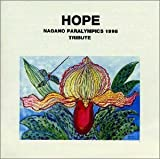 HOPE 画像