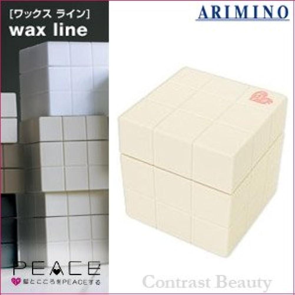 確かめる性的抑制する【x3個セット】 アリミノ ピース プロデザインシリーズ ニュアンスワックス バニラ 80g
