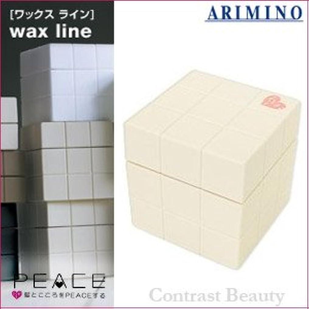 歩道マート賞賛する【x3個セット】 アリミノ ピース プロデザインシリーズ ニュアンスワックス バニラ 80g