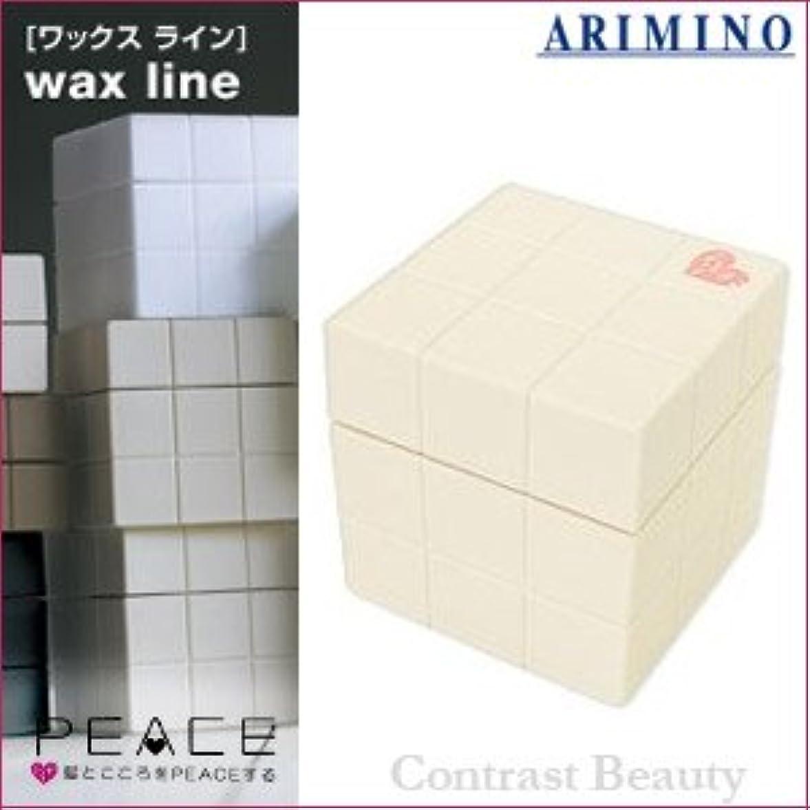 咲く湿地電気【X3個セット】 アリミノ ピース プロデザインシリーズ ニュアンスワックス バニラ 80g ARIMINO