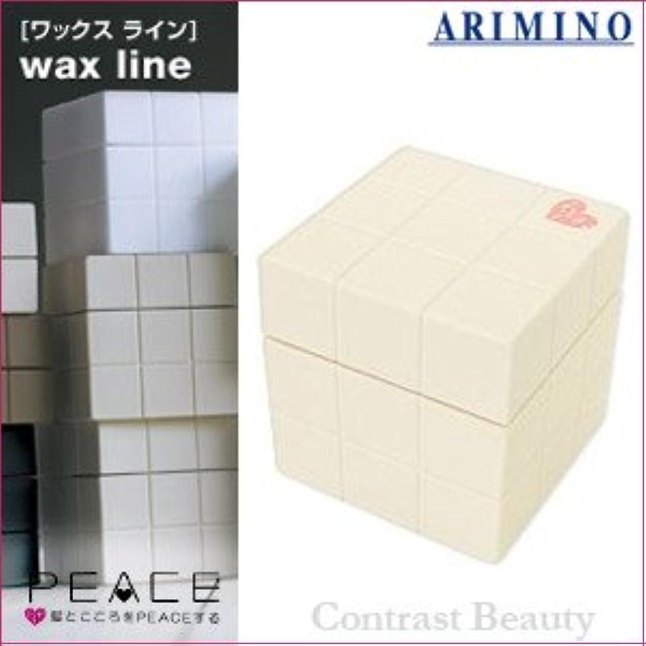 寄付バックアップのホスト【x3個セット】 アリミノ ピース プロデザインシリーズ ニュアンスワックス バニラ 80g