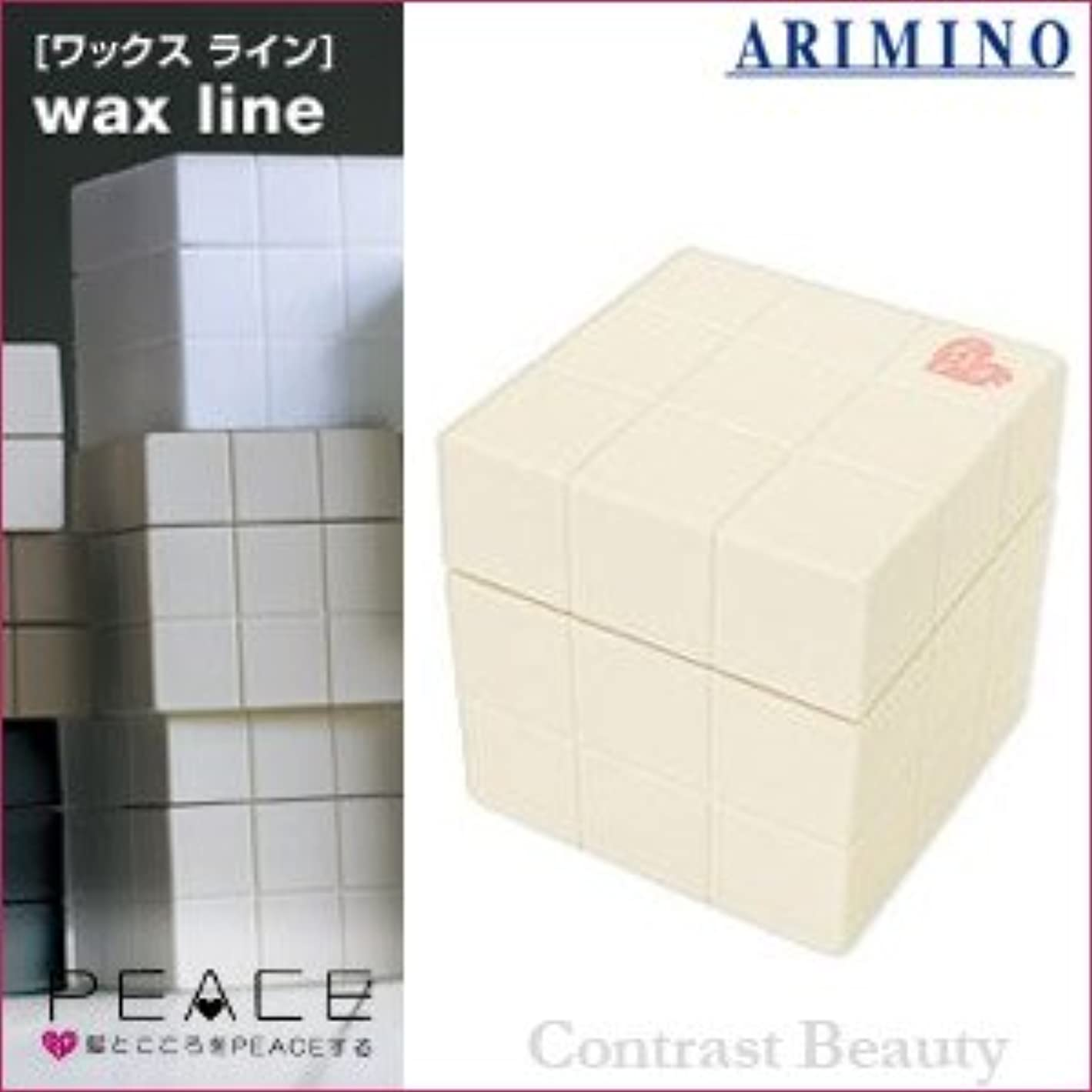 バランス関与する移民【x3個セット】 アリミノ ピース プロデザインシリーズ ニュアンスワックス バニラ 80g