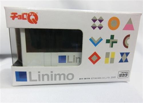 チョロQ 東部丘陵線リニモ 100L 01
