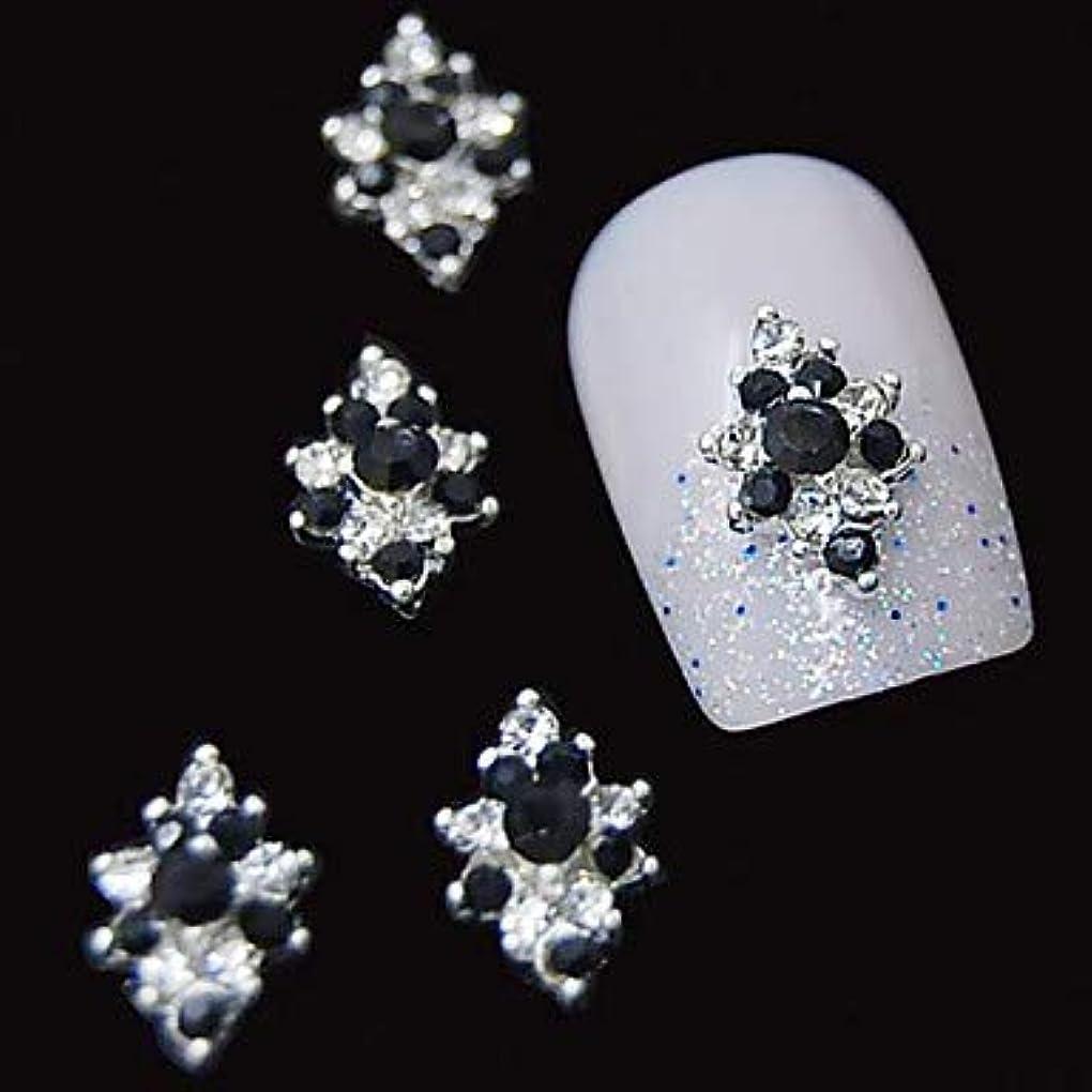 アグネスグレイ居眠りする植物学10ピース3dブラックラインストーンダイヤモンドフラワーdiyアクセサリー合金ネイルアートデコレーション