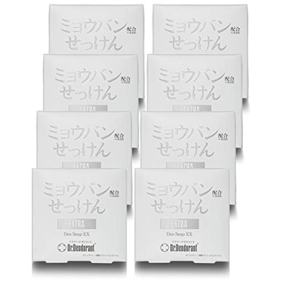 セクタローマ人雪ドクターデオドラント 薬用ミョウバンせっけんEX (10個セット)