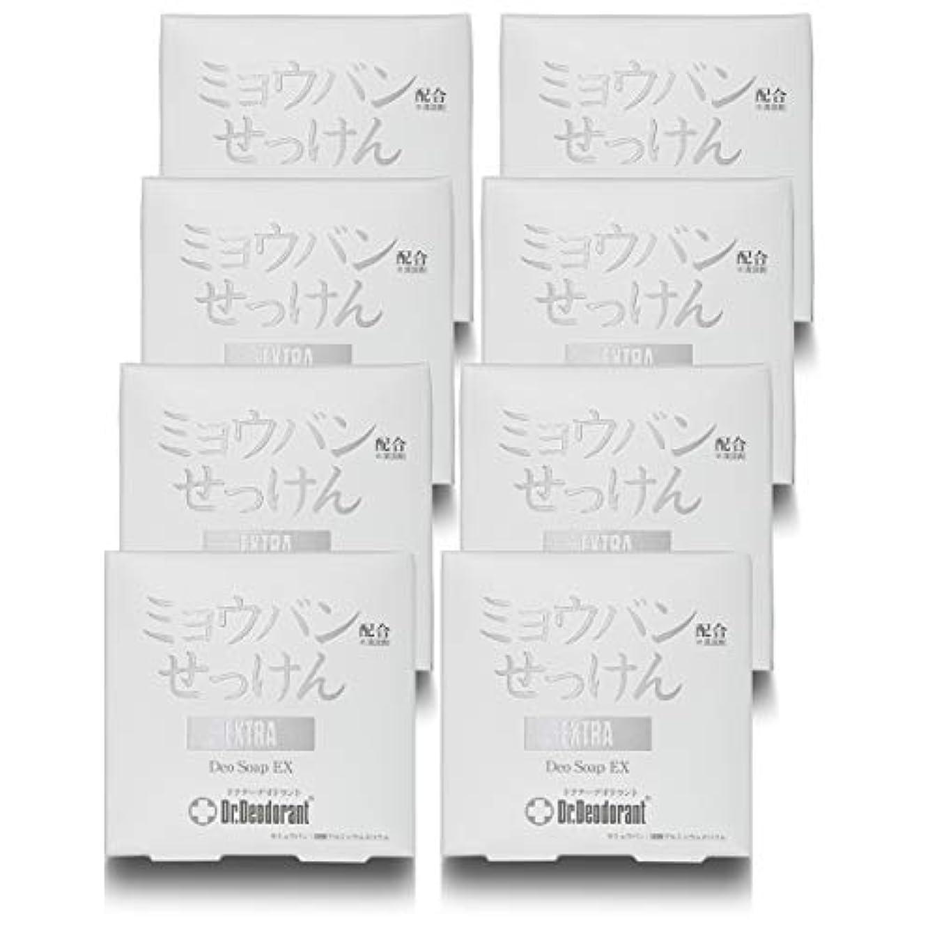 ベースクマノミメンタルドクターデオドラント 薬用ミョウバンせっけんEX (10個セット)