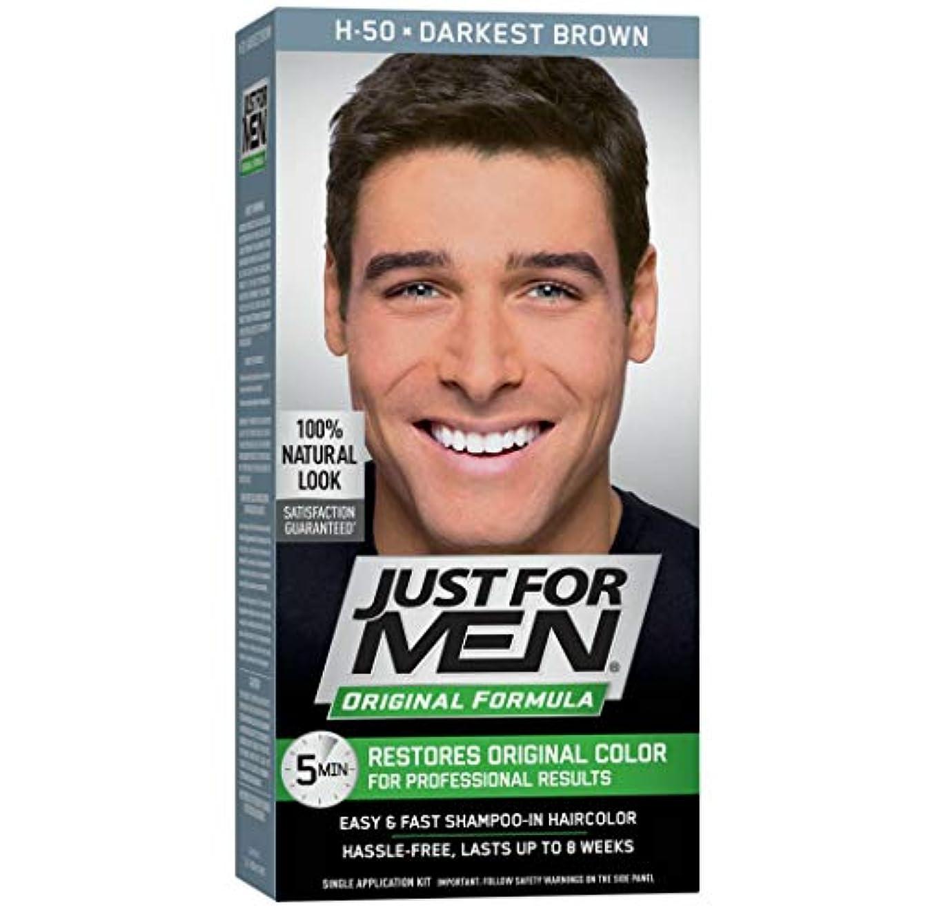 繁雑ありがたいバッフルJust for Men Shampoo-In Hair Color Darkest Brown 50 (並行輸入品)