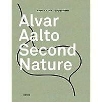 アルヴァ・アアルト:もうひとつの自然