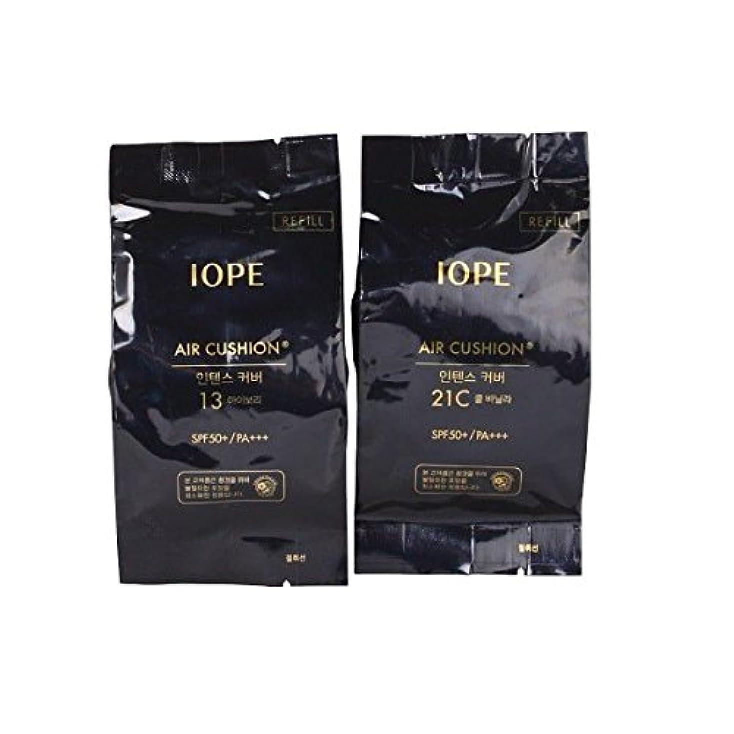 性別応援する珍味アイオペ エアクッション インテンス カバー N21 SPF50/PA+++ 詰め替え用