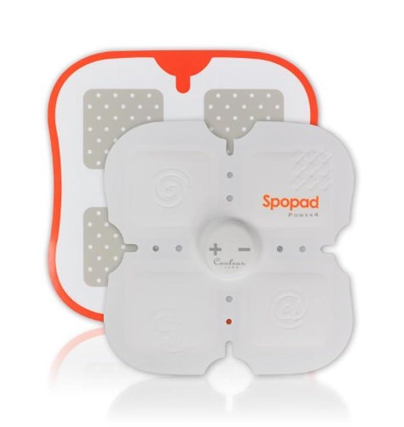 染色商品無謀SPOPAD POWER4(スポパッドパワーフォー) 家庭用EMS運動機器、超薄型、超軽量、ワイヤレス、ハンズフリー