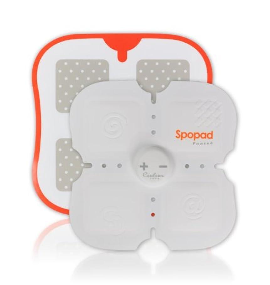 バイアス楽観的薬SPOPAD POWER4(スポパッドパワーフォー) 家庭用EMS運動機器、超薄型、超軽量、ワイヤレス、ハンズフリー