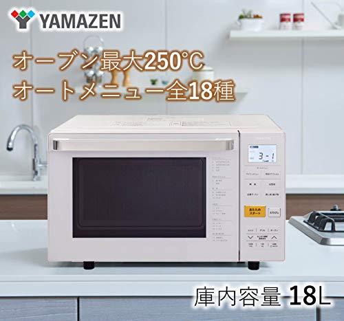 山善『オーブンレンジ(YRJ-F181V)』