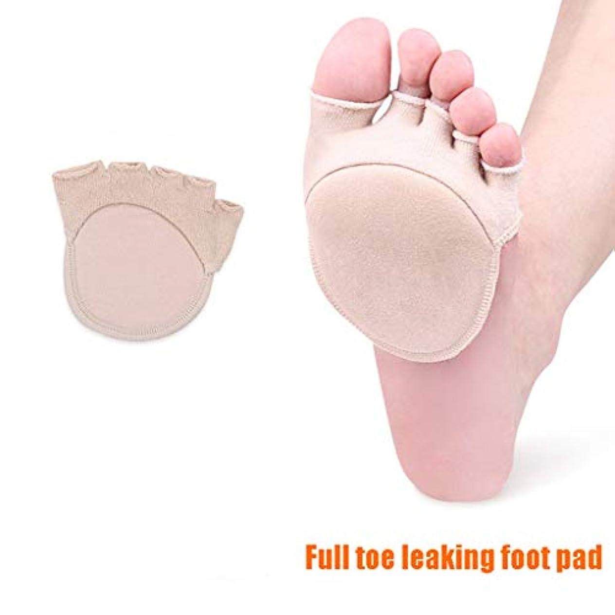 血色の良い差側足底筋膜炎の治療、5本のつま先のつま先のデザイン、中足の痛みに適した固定スリップ、足の痛みの底,Flesh,Onesize