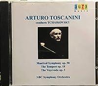 Tchaikovsky:Manfred Symphony