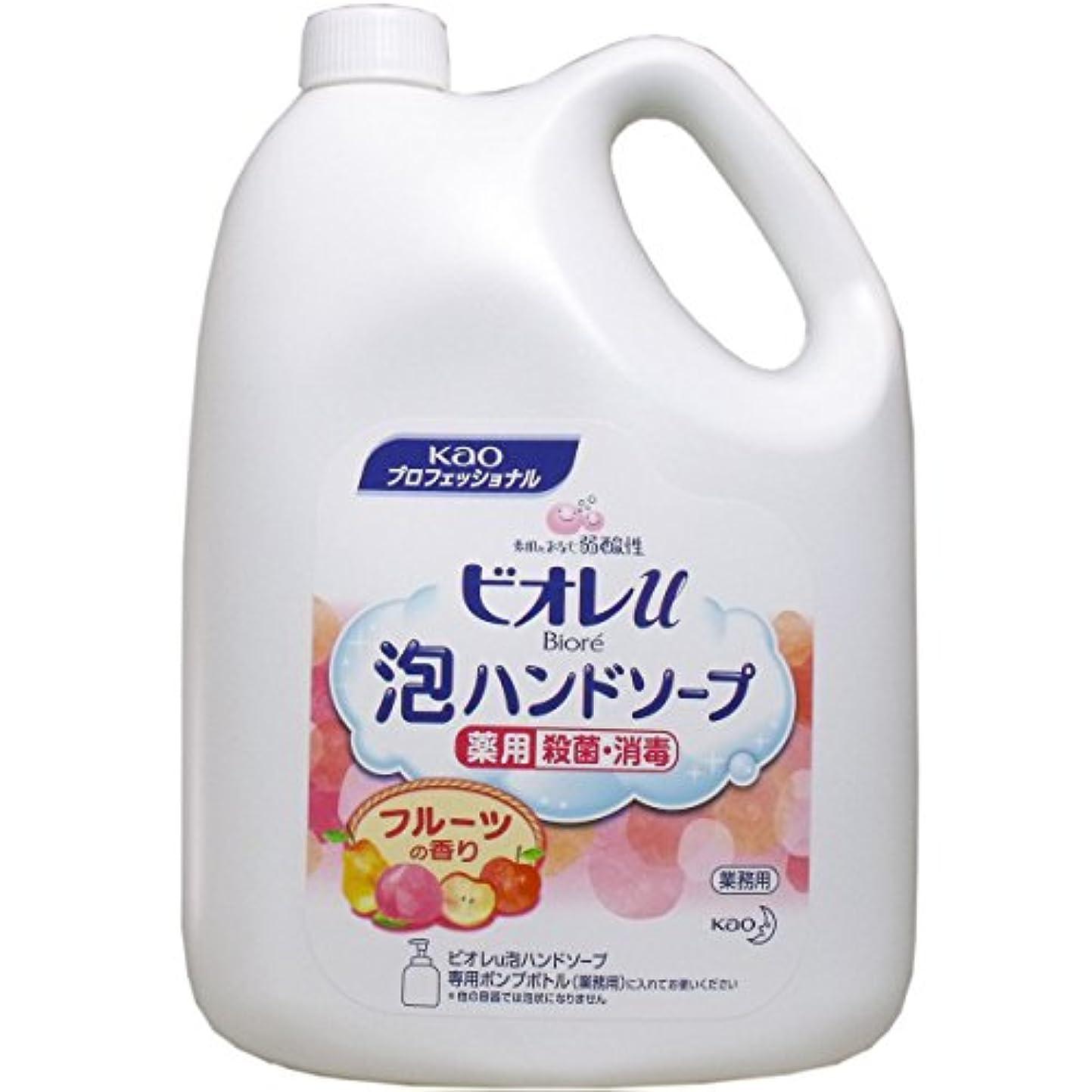ミルク抑圧する疲労業務用ハンドソープ【花王 業務用ビオレU 泡ハンドソープ フルーツの香り 4L】