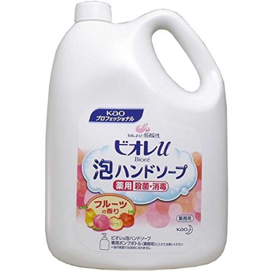 医療過誤再生可能勧告花王 ビオレu 泡ハンドソープ フルーツ 詰替4L×3本