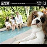 THE DOG 03 DOGGY
