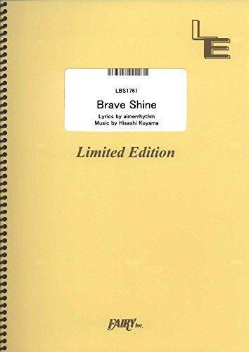 バンドスコアピース Brave Shine/Aimer(エメ...