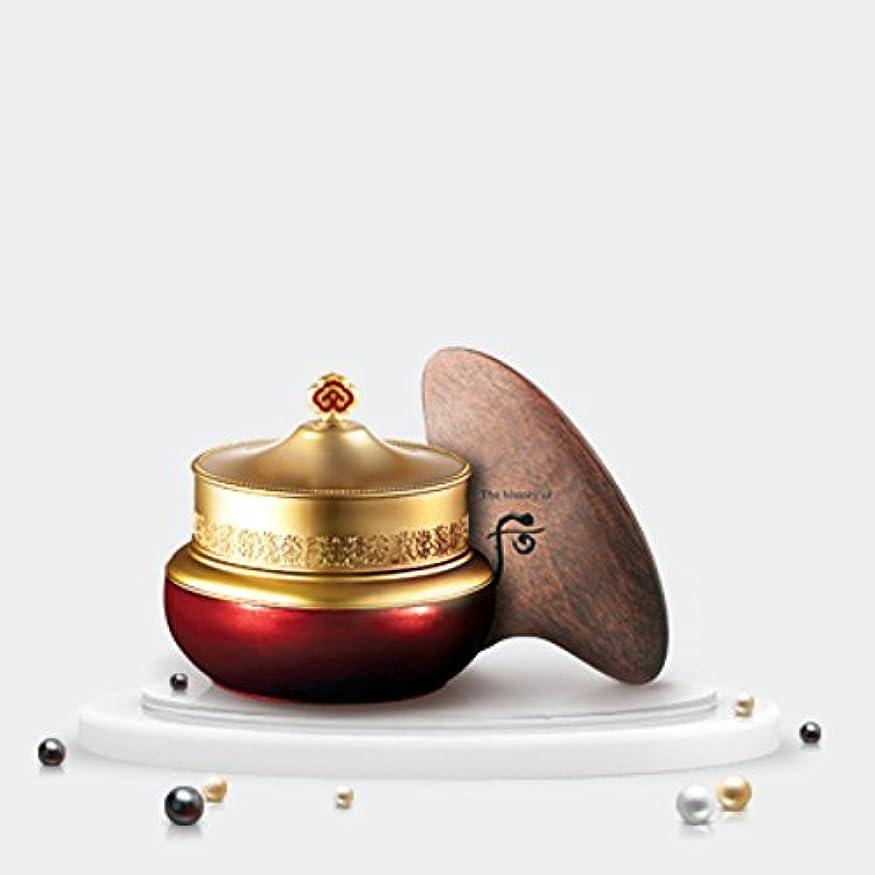 酸化する隔離するに向けて出発The History of Whoo Jinyulhyang Essential Massage Mask 100ml/ザ ヒストリー オブ フー (后) 津率享 エッセンシャル マッサージ マスク 100ml