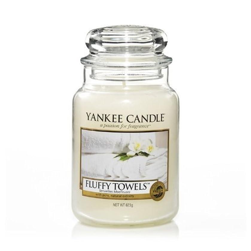 スクラップサンドイッチチチカカ湖Yankee Candle 22-Ounce Jar Candle, Large, Fluffy Towels [並行輸入品]
