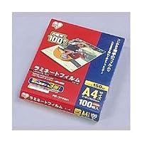 アイリスオーヤマ ラミネートフィルム 150ミクロン(A4サイズ)/1箱100枚入 LZ-5A410