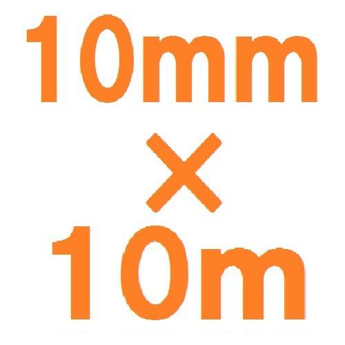 (モデルノ ラ テール) Moderno La Terre 選べる タイプ オリジナル ロープ カラビナ 二個 付き SN-TR (クロームオレンジ 10m)